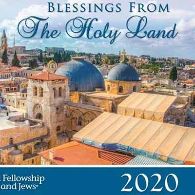 free 2020 fellowship calendar - Free 2020 Fellowship Calendar