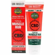 free uncle buds products 180x180 - Free Uncle Bud's Products