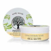 free olive oil body scrub sample 180x180 - Free Olive Oil Body Scrub Sample